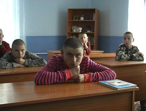 Центр временной изоляции несовершеннолетних правонарушителей при УВД г. Таганрога