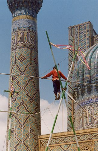 Из серии ''Узбекские портреты''. На площади Регистан в Самарканде.