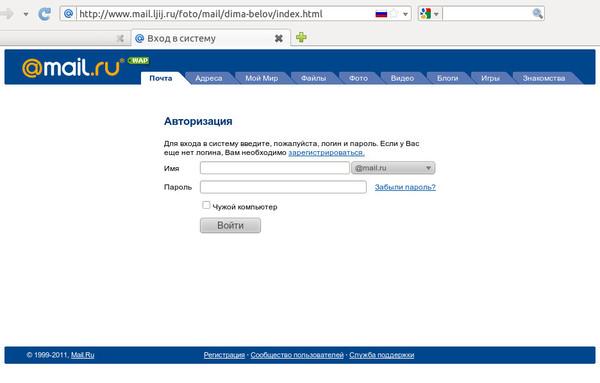Как взломать почту Mail/b.b ru взлом email /b+ video.