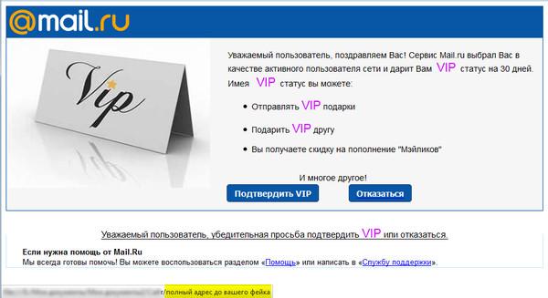 Взлом вконтакте, Одноклассники hacker rus(2012), Взлом , Взлом Телефонных к