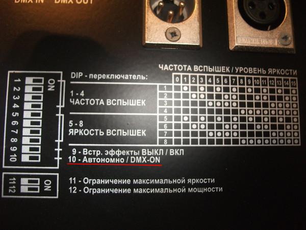 i-67.jpg