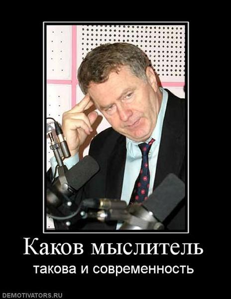 Россия не может продвигать свои представления о международном праве, - Керри - Цензор.НЕТ 8315