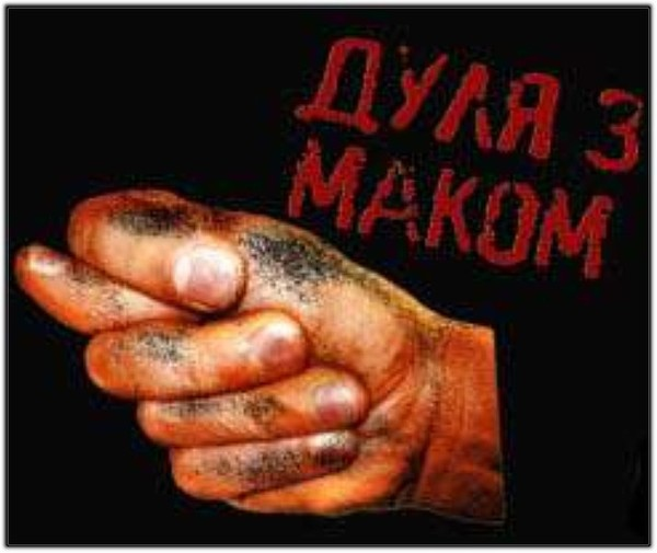 Киев начал контрнаступление на Кремль в судах: Украина может отсудить у РФ до триллиона долларов за Крым и Донбасс, – СМИ - Цензор.НЕТ 1242