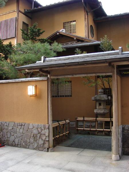 Япония. Исполнение мечты I-1299