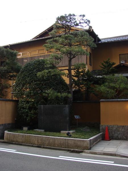 Япония. Исполнение мечты I-1300