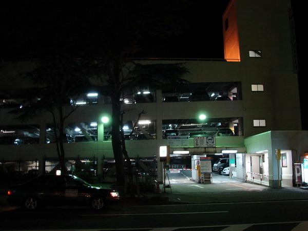 Япония. Исполнение мечты I-1330