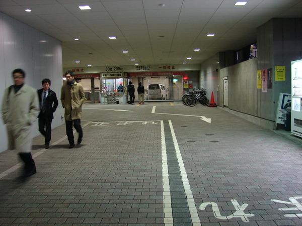 Япония. Исполнение мечты I-1332