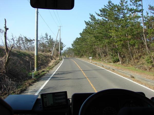 Япония. Исполнение мечты I-1352