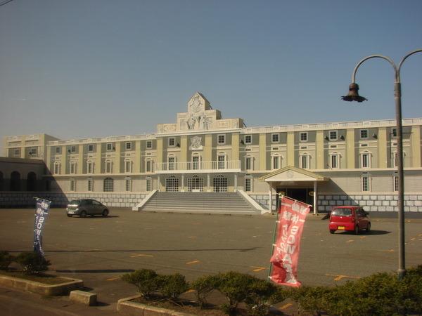 Япония. Исполнение мечты I-1368