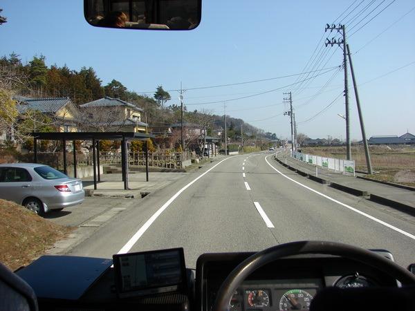 Япония. Исполнение мечты I-1370
