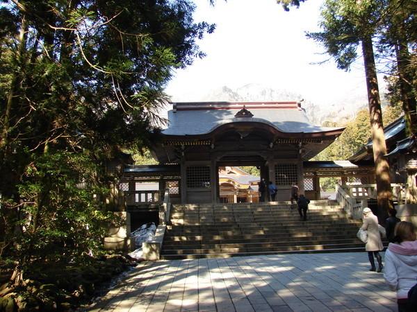 Япония. Исполнение мечты I-1406