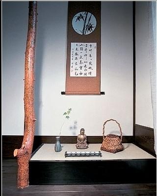 http://content.foto.mail.ru/mail/juju777/Japaneseinterior/i-1745.jpg
