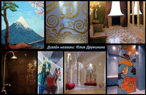 Дизайн мозаики. Юлия Дружинина