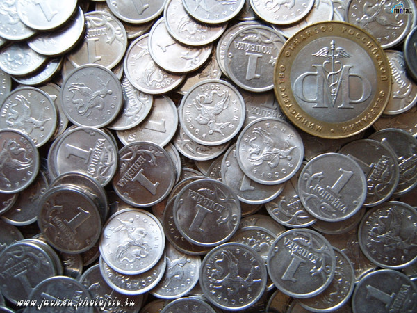дорогие монеты россии 1997-2014 стоимость фото