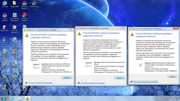Starforce Protection Driver Windows 7