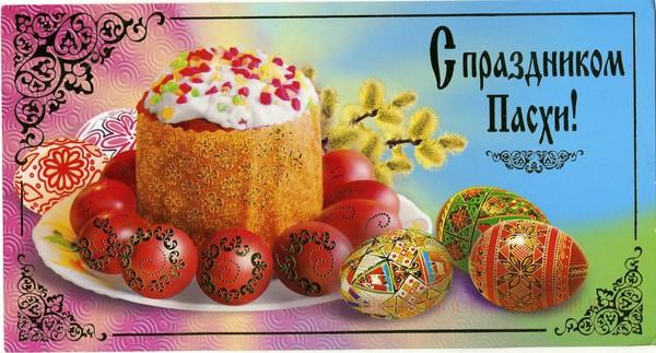 http://content.foto.mail.ru/mail/kariatida72/16267/i-24041.jpg