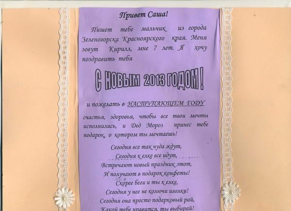http://content.foto.mail.ru/mail/kariatida72/_blogs/i-26075.jpg