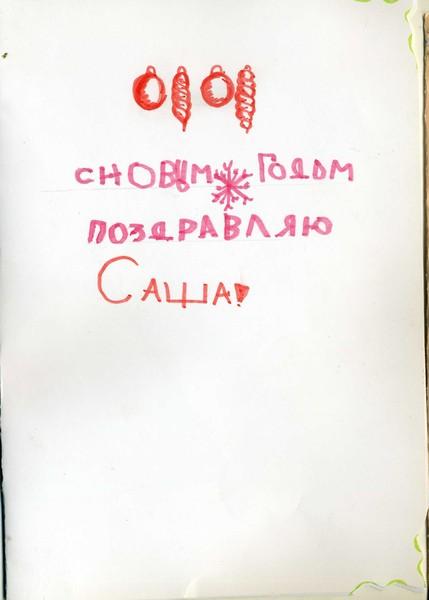 http://content.foto.mail.ru/mail/kariatida72/_blogs/i-26076.jpg