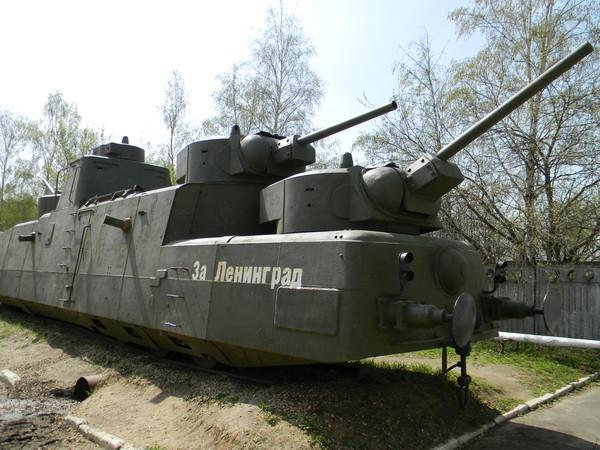 Мотоброневагон «МБВ-2»