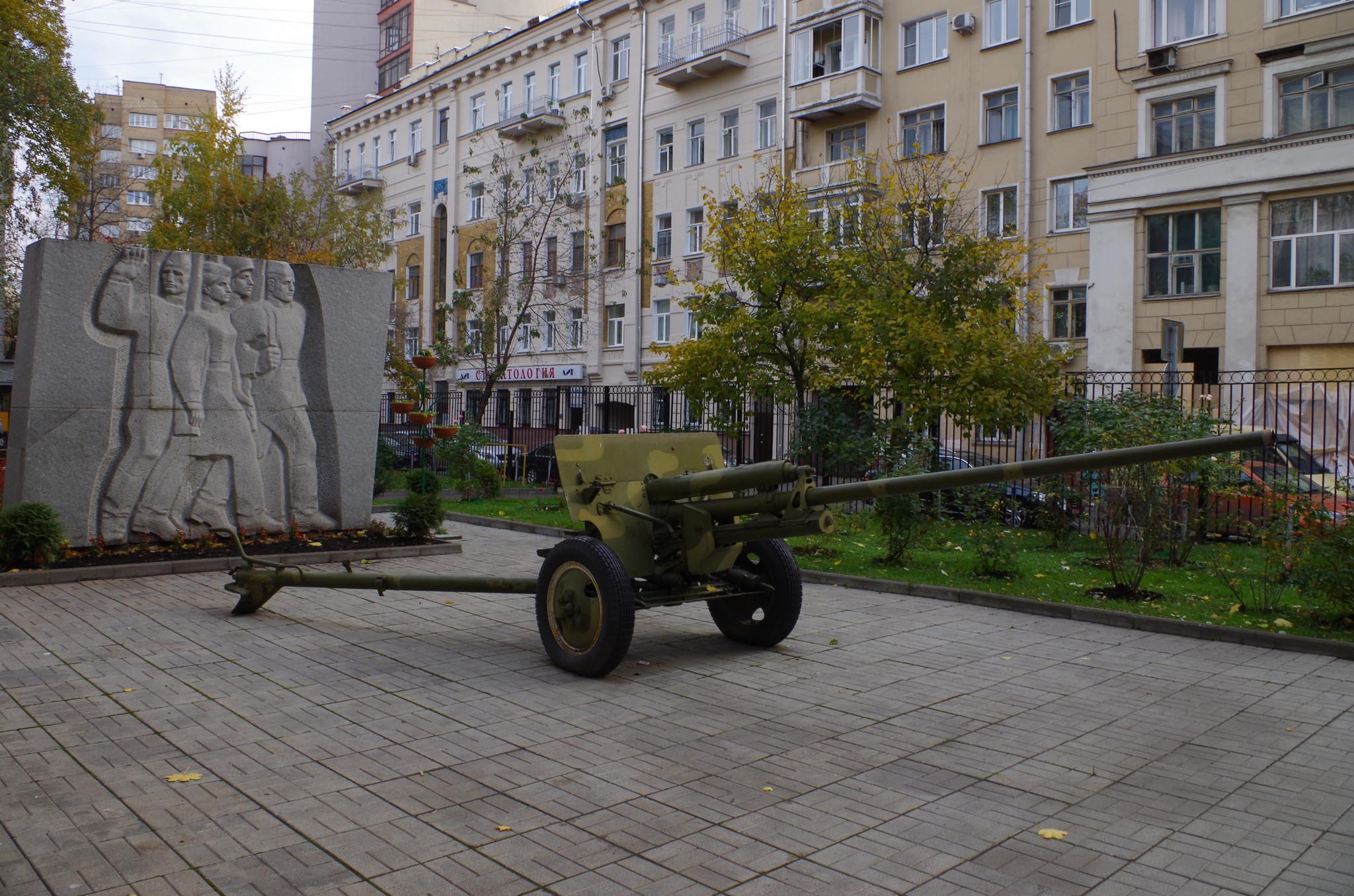 57-мм противотанковая пушка