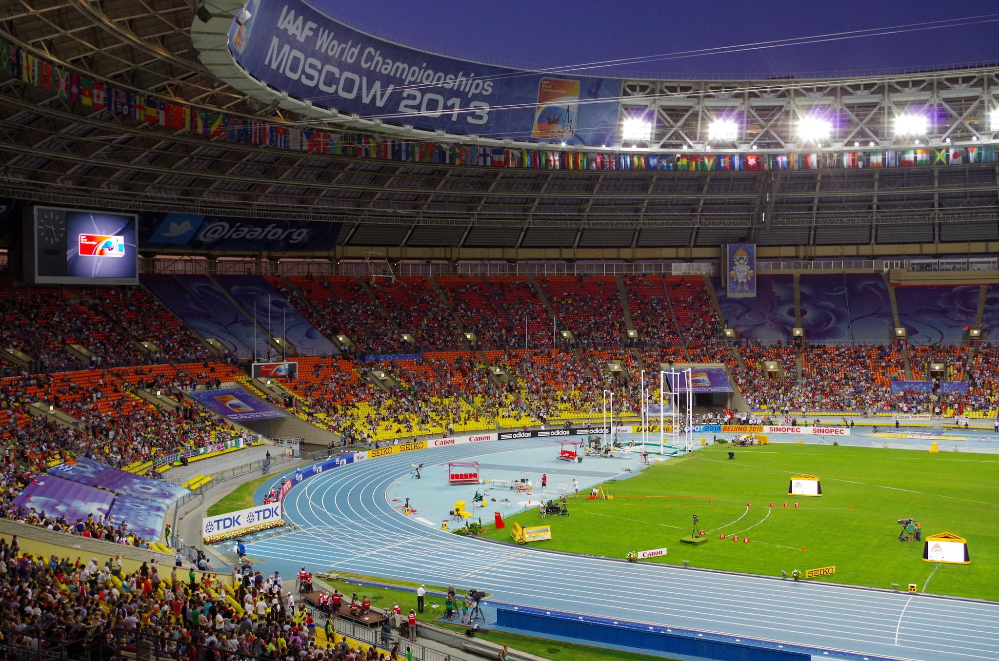 Большая спортивная арена в «Лужниках»
