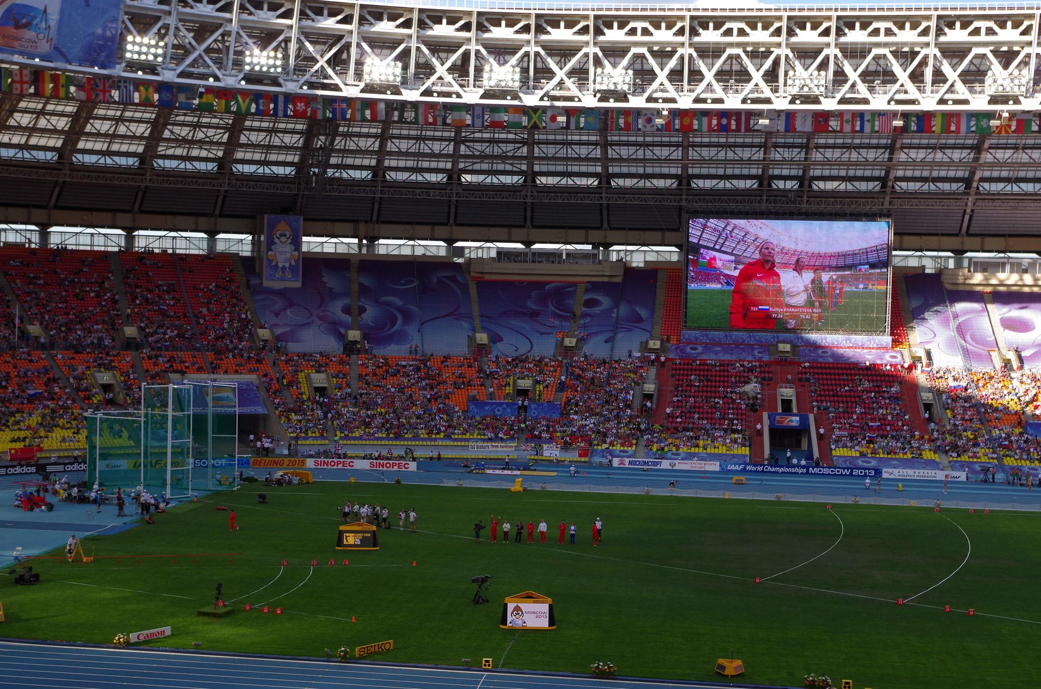 Чемпионат мира по лёгкой атлетике в