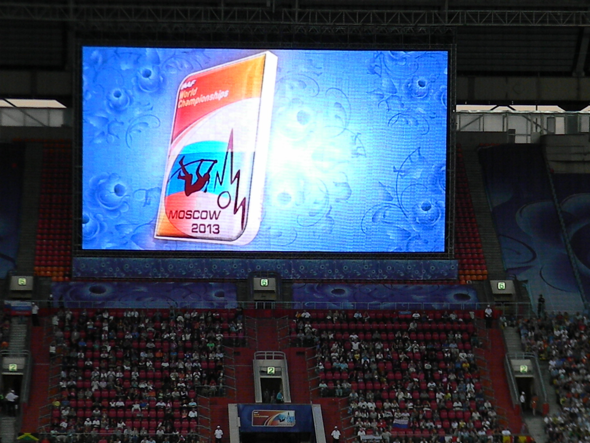 Чемпионат мира по лёгкой атлетике в Лужниках