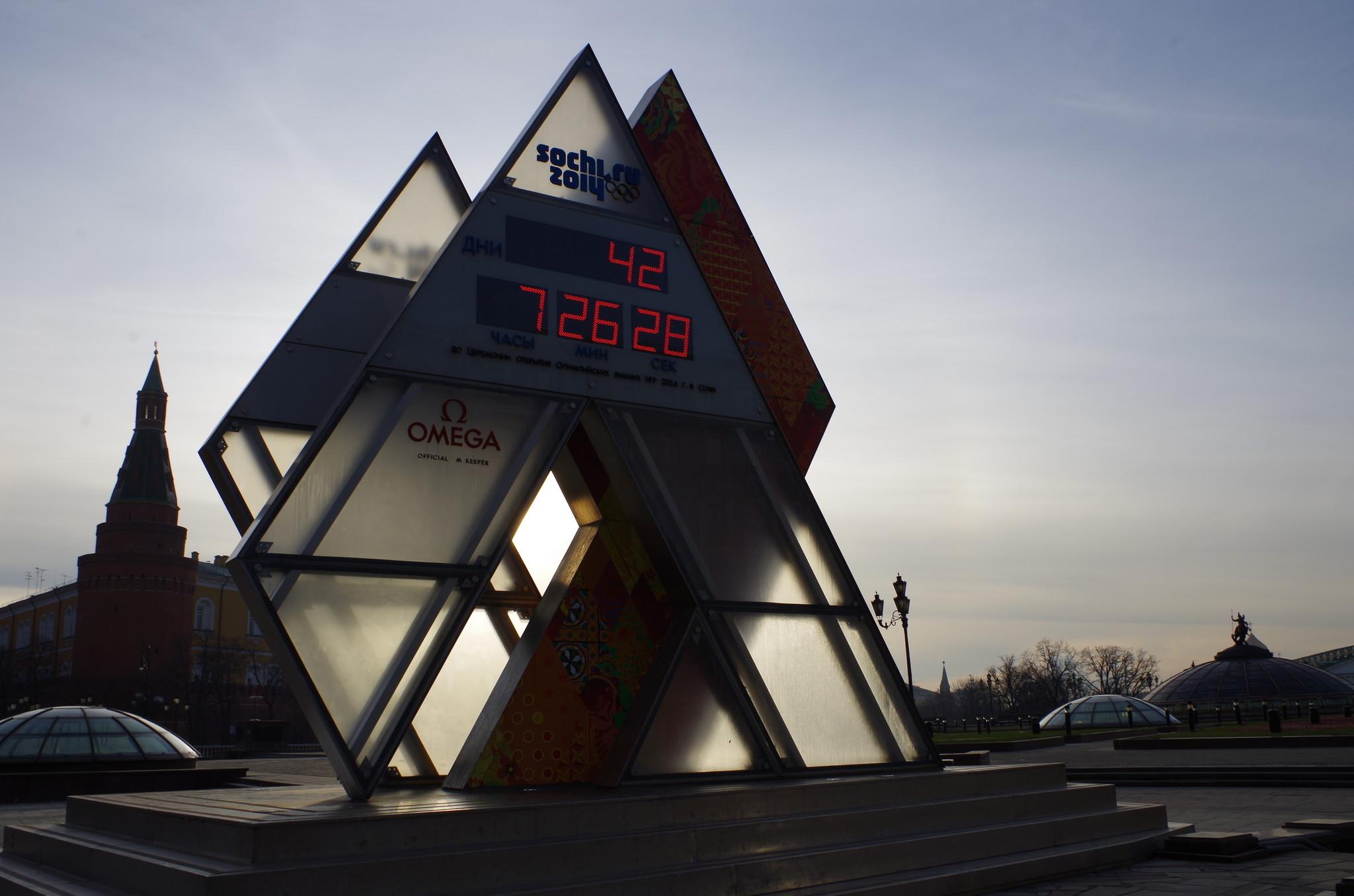 До XXII зимних Олимпийских игр осталось 42 дня