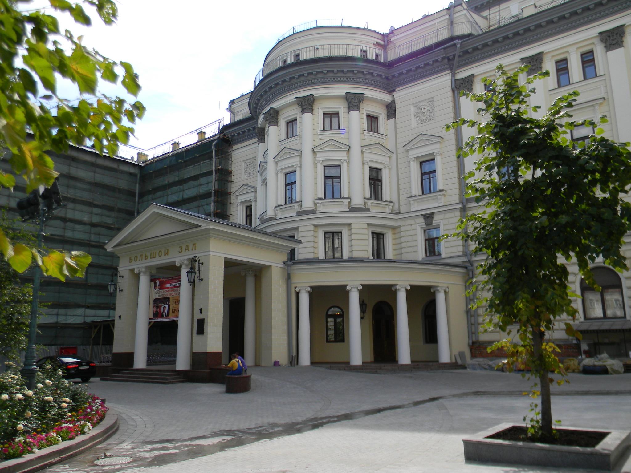 Большой зал Московской консерватории имени П.И. Чайковского