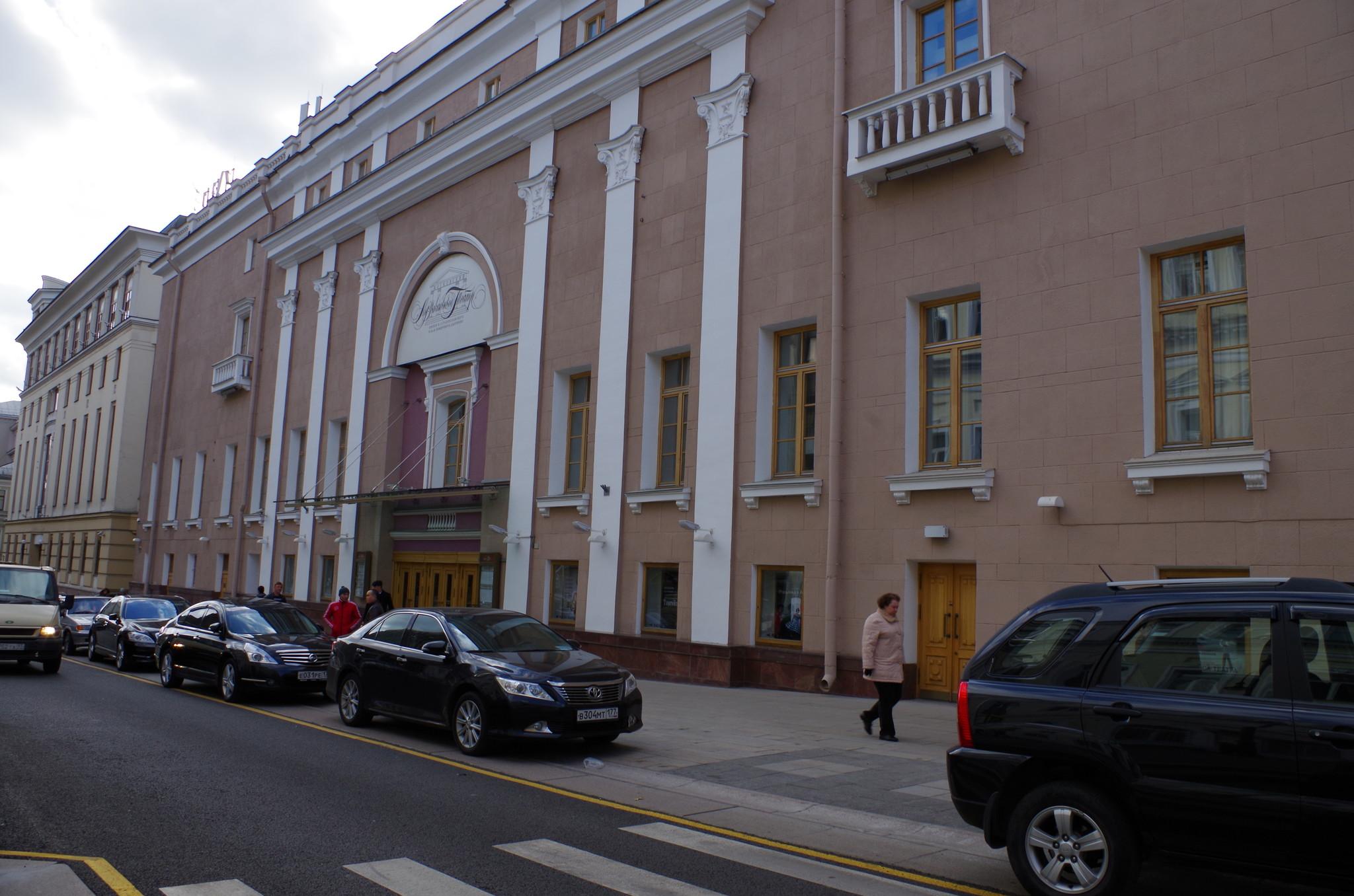 Московский академический музыкальный театр имени К.С. Станиславского и Вл.И. Немировича-Данченко