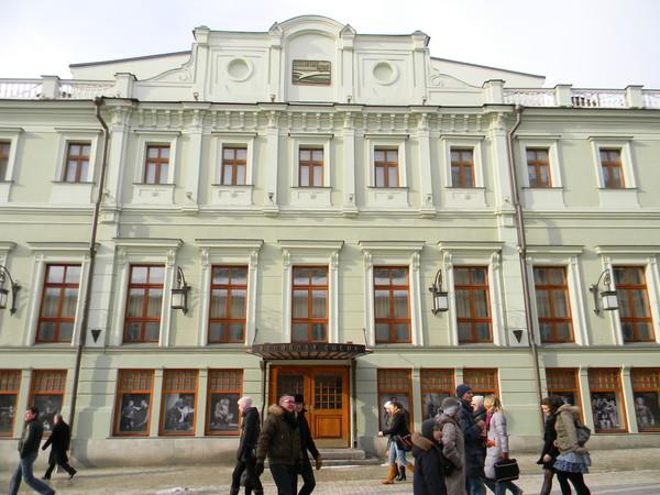 Московский художественный театр имени А.П. Чехова
