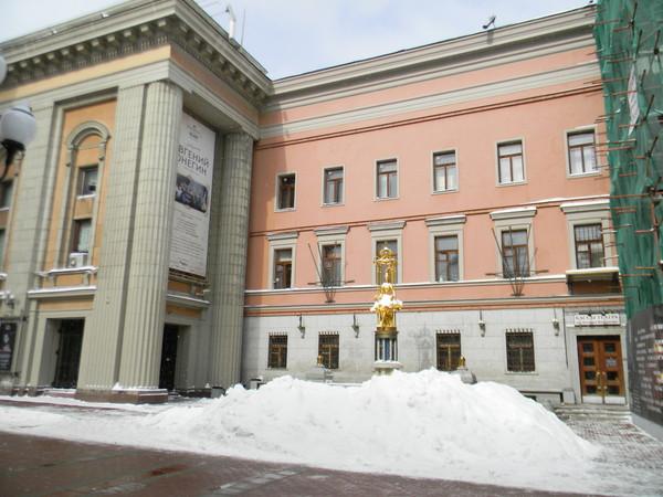 Академический театр имени Евгения Вахтангова