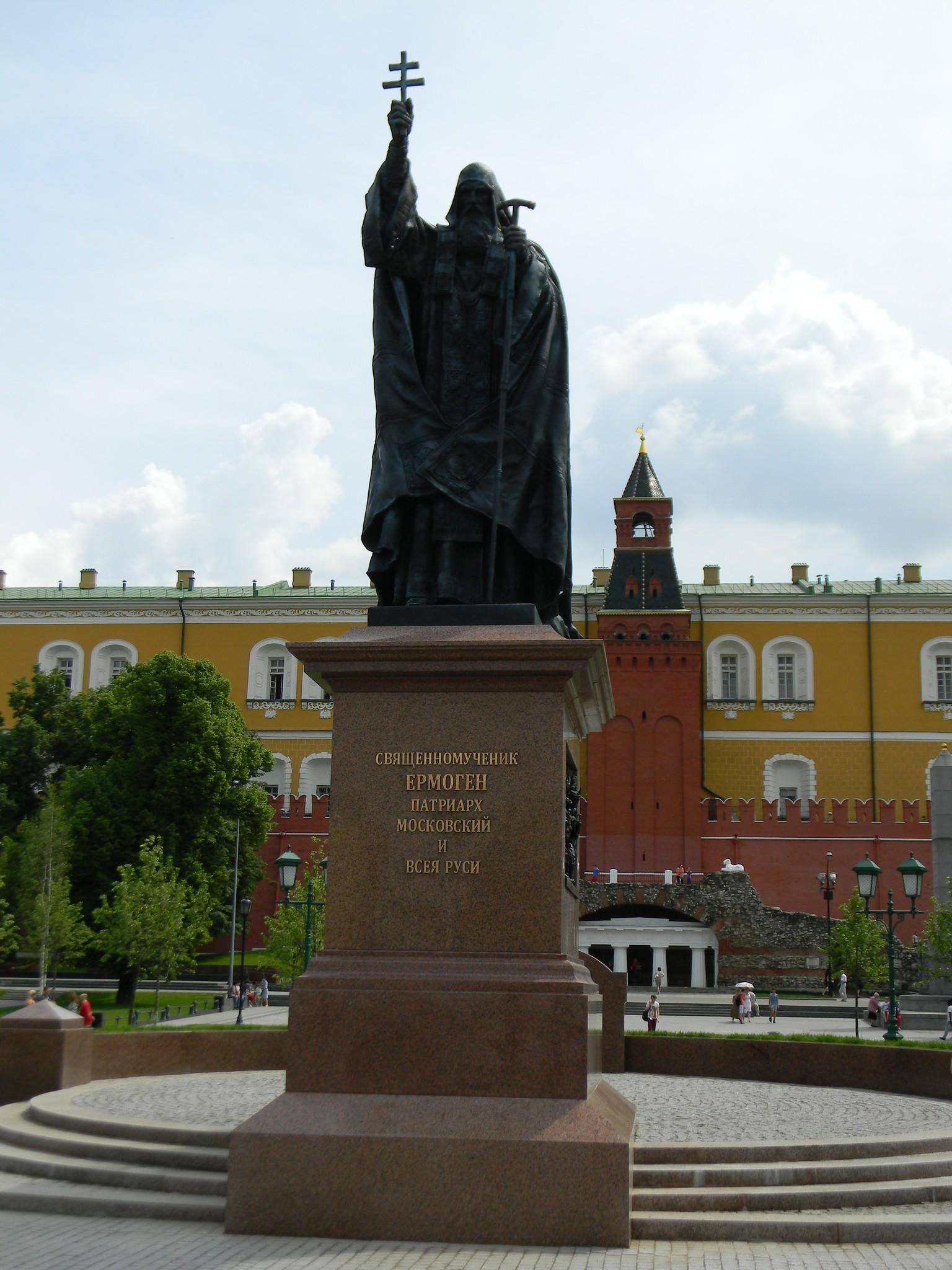Священномученик ЕРМОГЕН патриарх Московский и Всея Руси