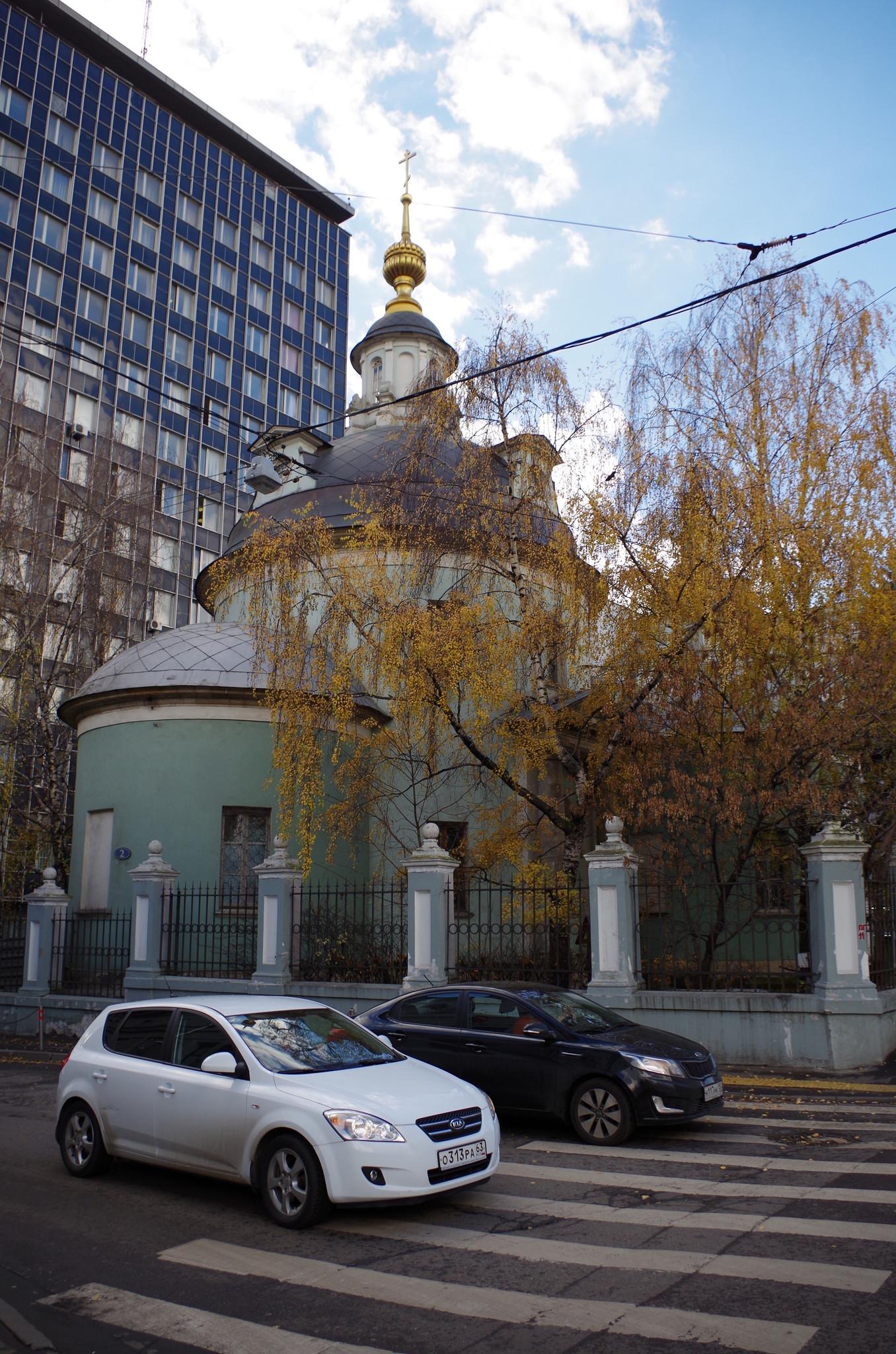 Храм святых бессребреников и чудотворцев Космы и Дамиана на Маросейке