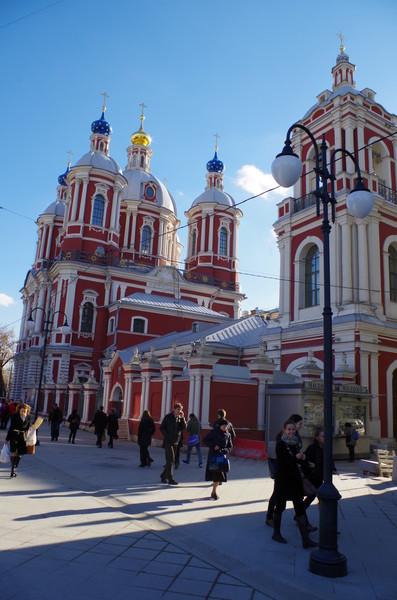 Храм Священномученика Климента