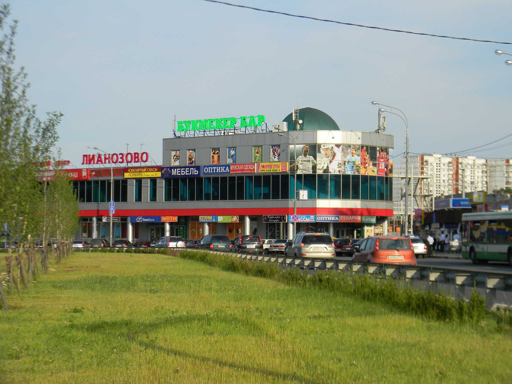 Лианозовский проезд