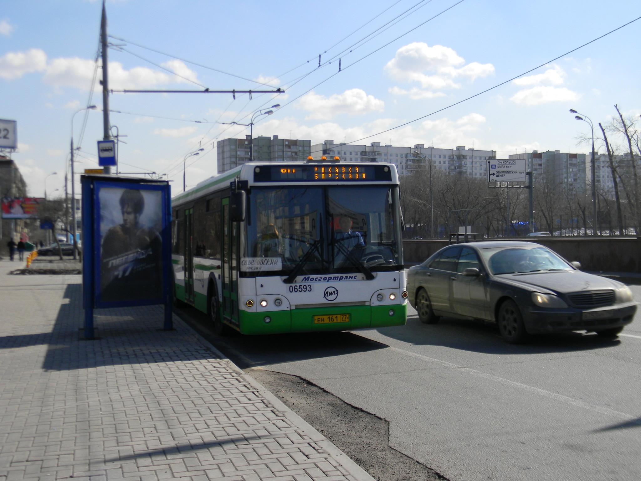 Улица Сущевский Вал