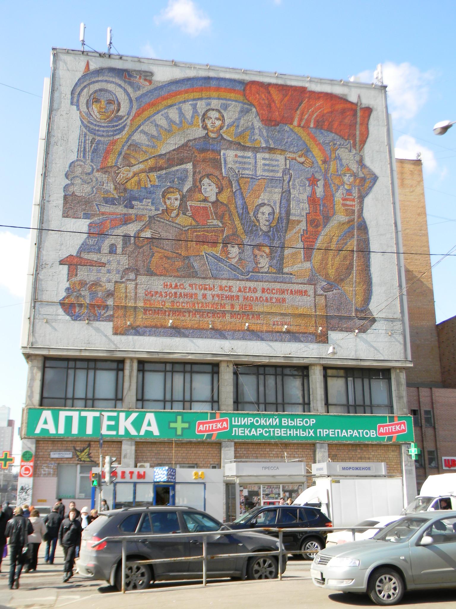Дом 49 на Сущёвском Валу