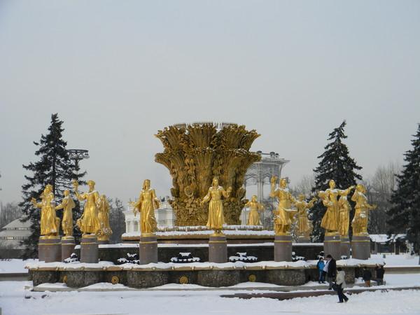 Фонтан «Дружба народов СССР»
