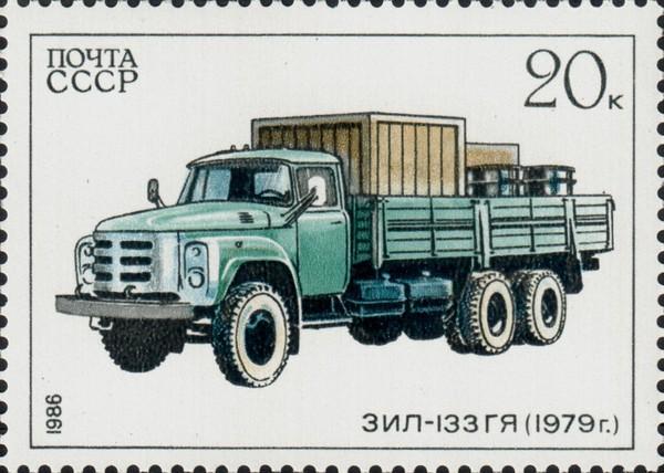 ЗИЛ-133ГЯ - дизельная модификация ЗИЛ-133Г1 с двигателем КамАЗ-740 (1979-1992)