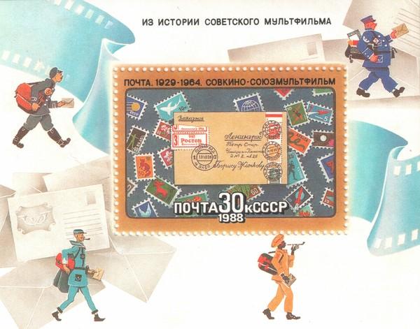 Из истории советского мультфильма