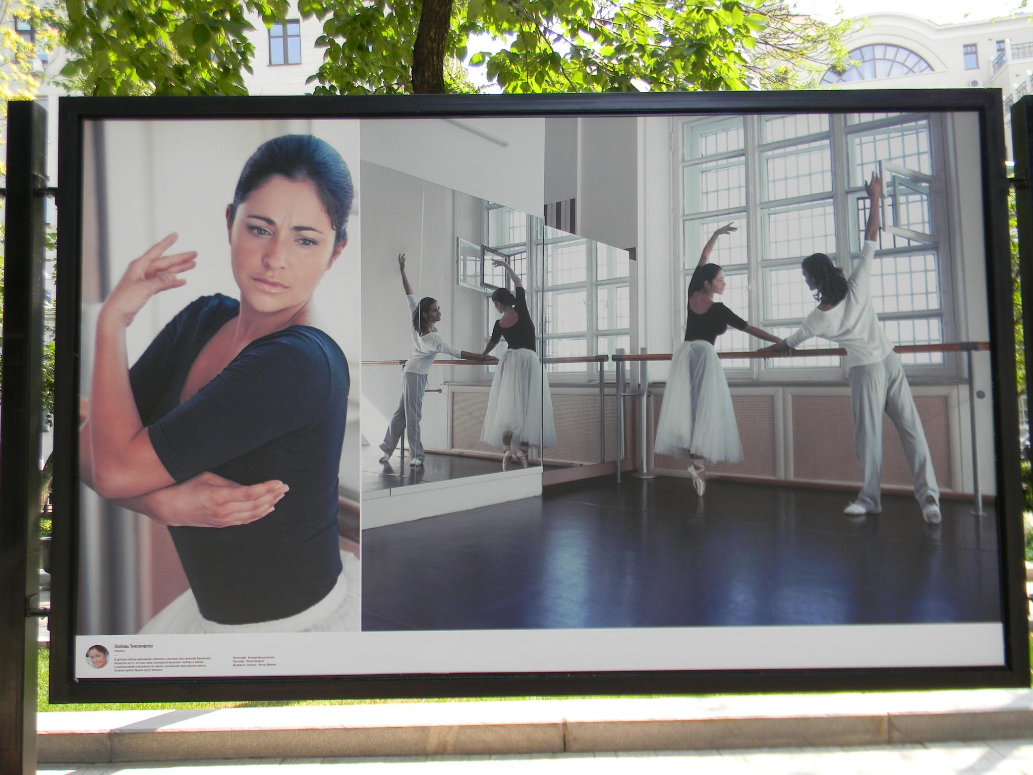 Смотреть любовь тихомирова 11 фотография