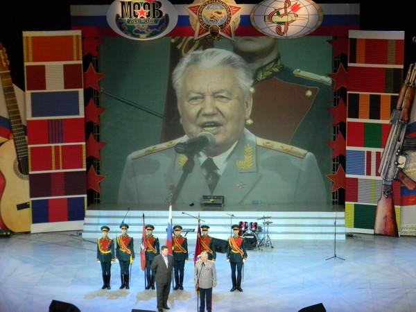 Гала-концерт VII-го Московского международного фестиваля