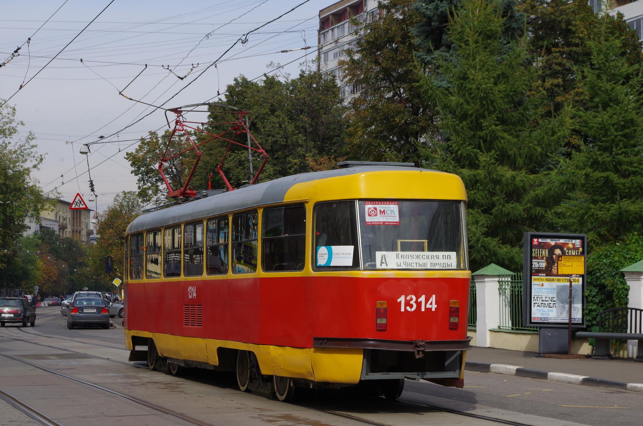 Трамвай А (