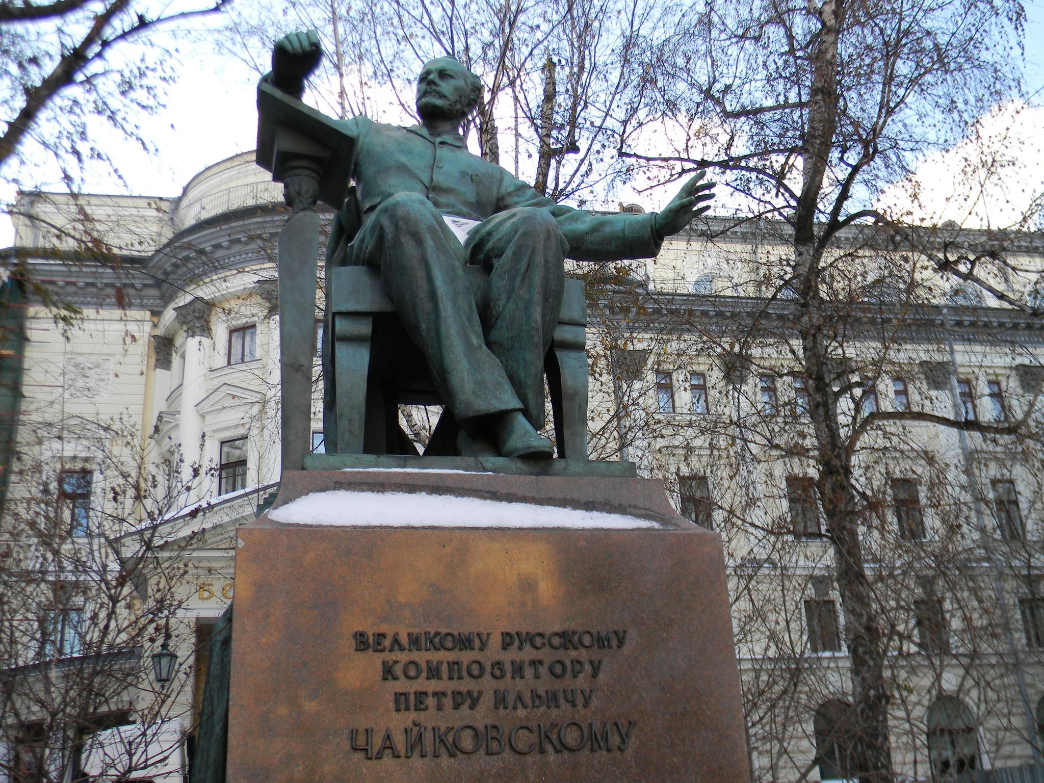 Памятник Петру Ильичу Чайковскому работы В.И. Мухиной