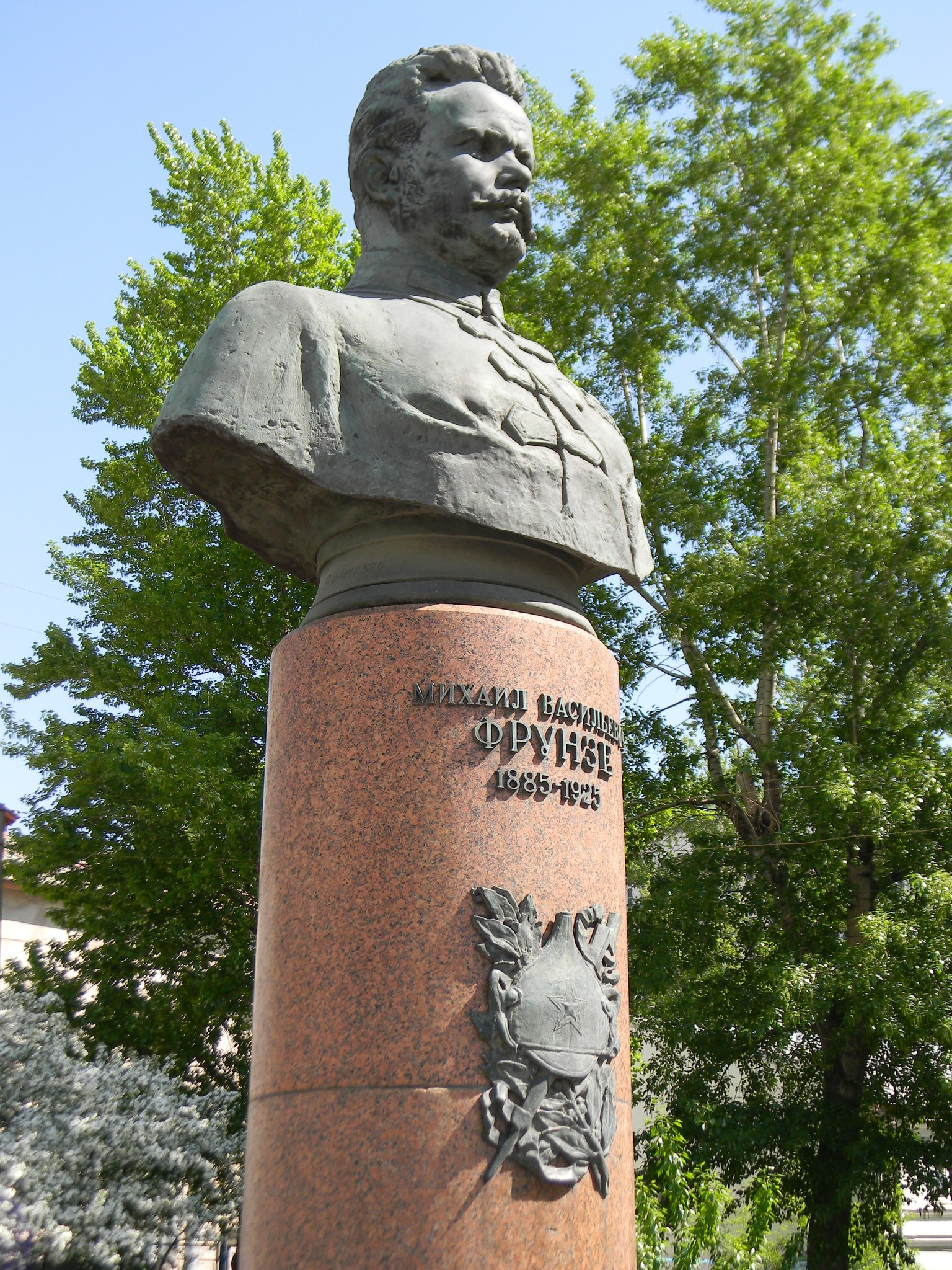 Памятник Михаилу Васильевичу Фрунзе