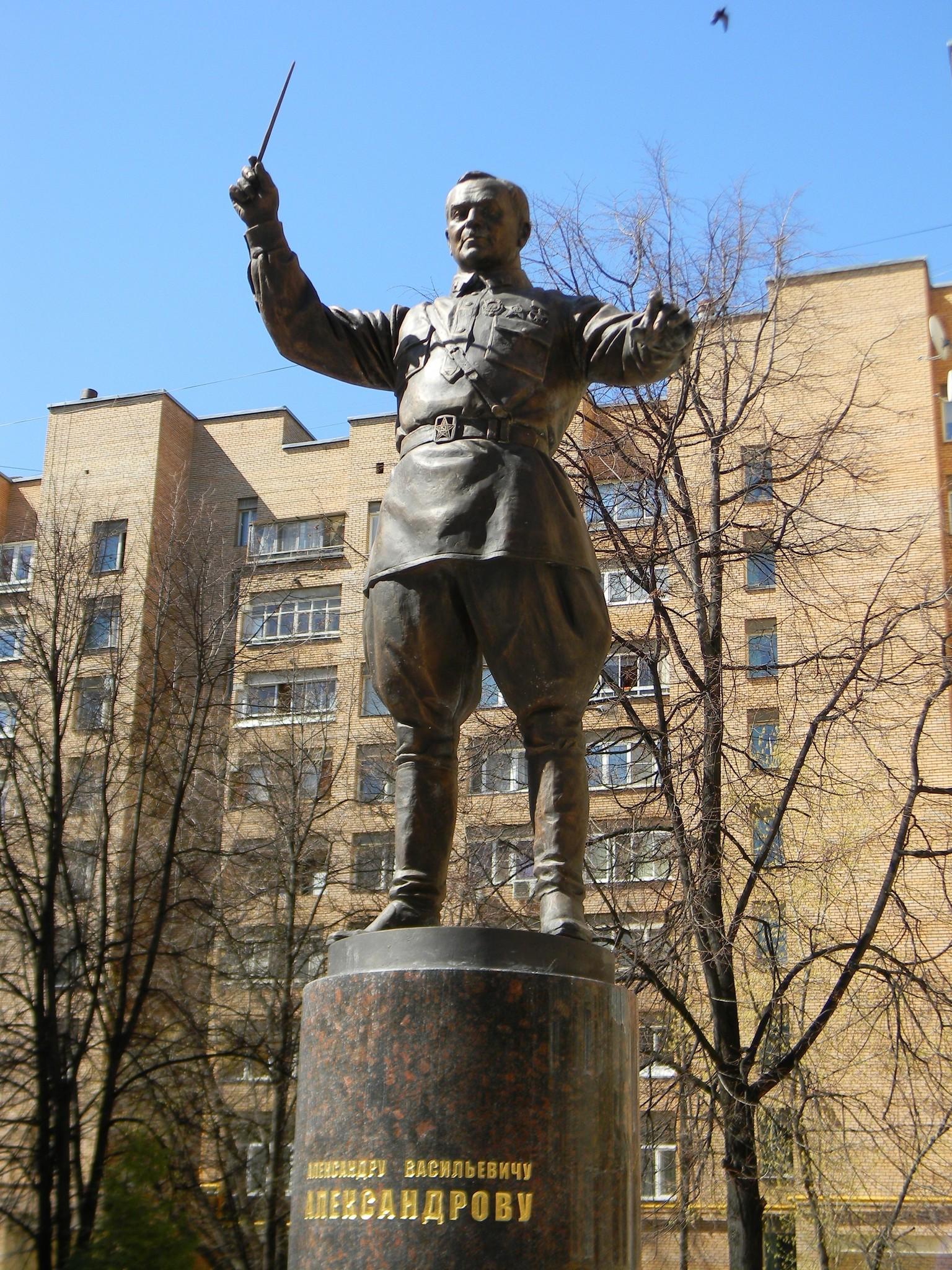 Памятник А.В. Александрову в Земледельческом переулке