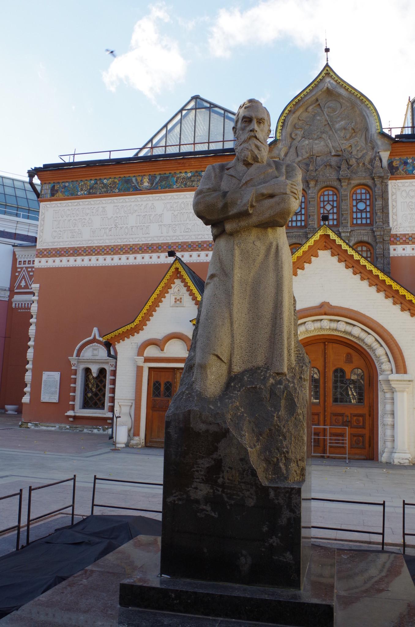 Памятник Павлу Михайловичу Третьякову у Третьяковской галереи в Москве