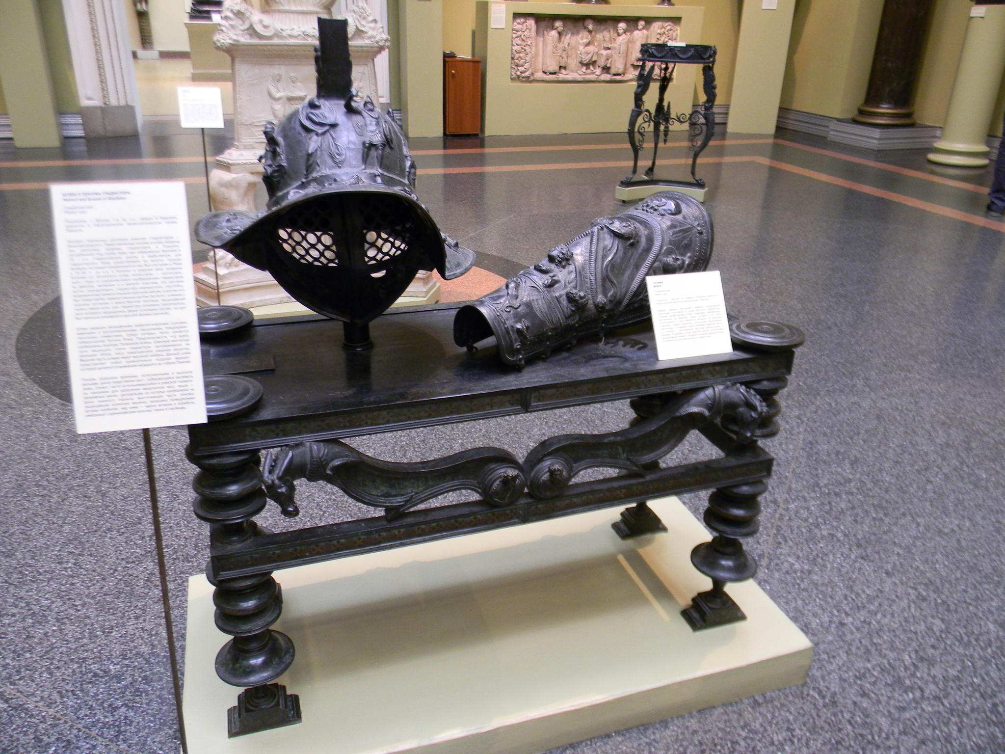 Шлем и поножь Гладиатора (Гальванокопия)