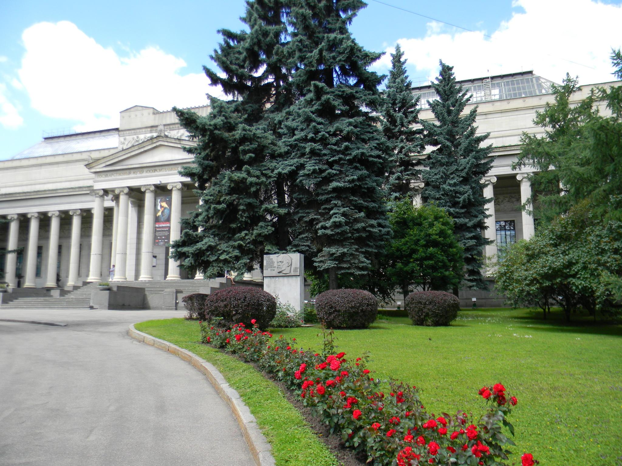 Музей изобразительных искусств имени А.С.Пушкина